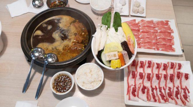 Taiwanská specialita: Hot pot a jak ho udělat doma